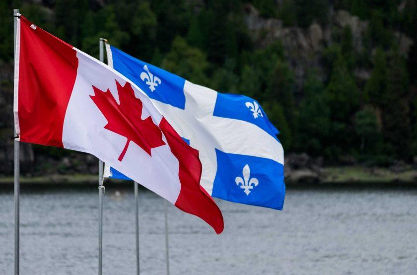 Fermeture des bureaux administratifs - Fête nationale du Québec et fête du Canada 2021